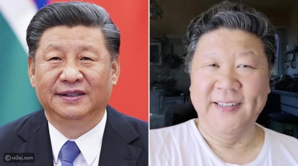 مغني  يشبه الرئيس الصيني بشكل كبير: مراقبة ولعنة تلاحقه