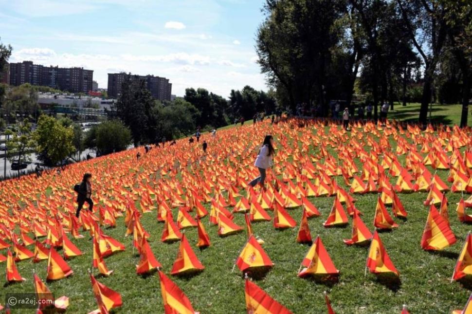 قصة غرس 53 ألف علم إسباني في متنزه بمدريد: السبب سيفاجئك