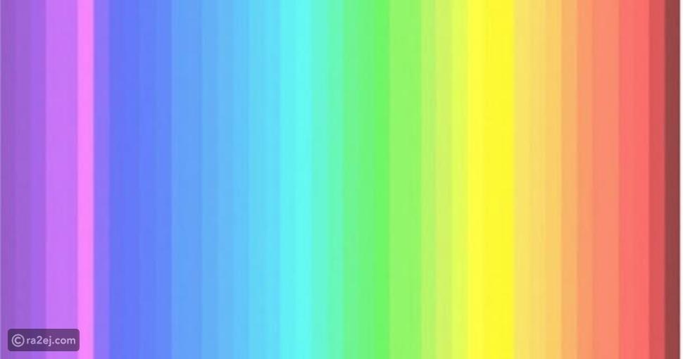 شخص من كل 4 أشخاص يمكنه رؤية كل الألوان في هذه الصورة: هل تستطيع؟