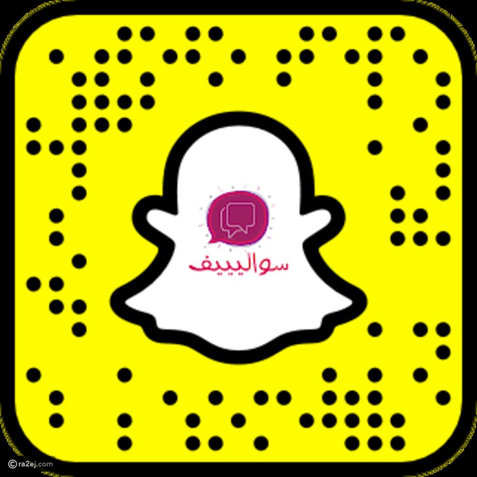 """برامج شيّقة تطلقها """"حاوي"""" على منصة """"سناب شات"""" في رمضان 2021!"""