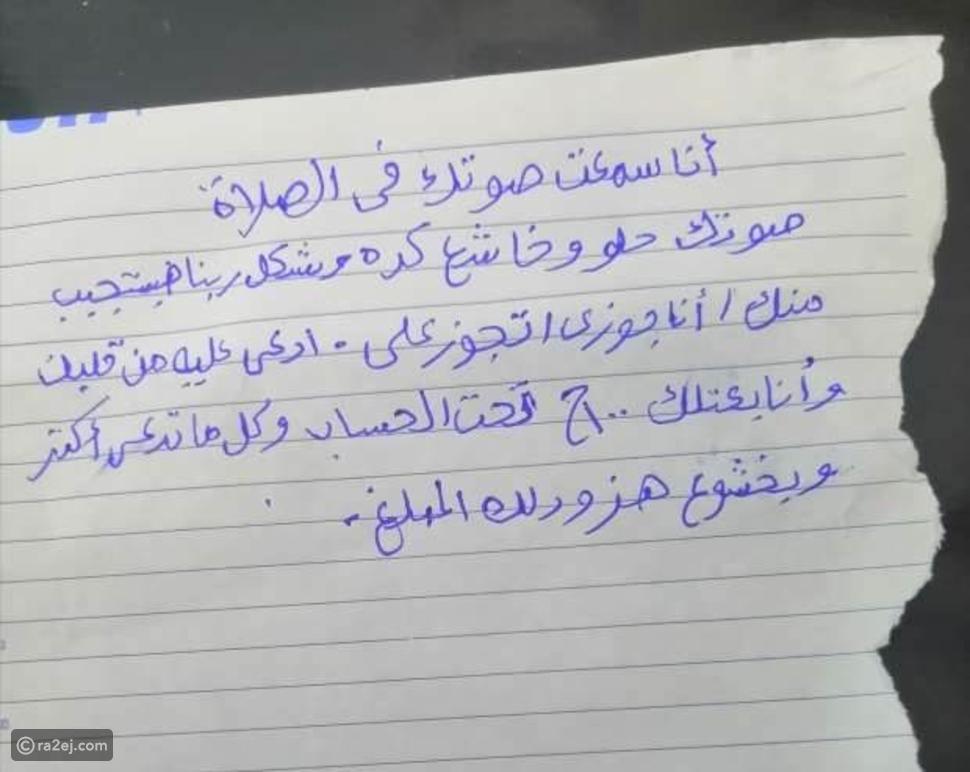 مصرية تدفع أموالاً لإمام مسجد للدعاء على زوجها: ما قصة طلبها الغريب؟