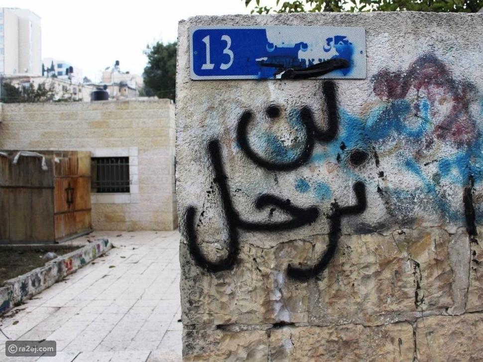 أحداث حي الشيخ جراح: مقولات في حب القدس