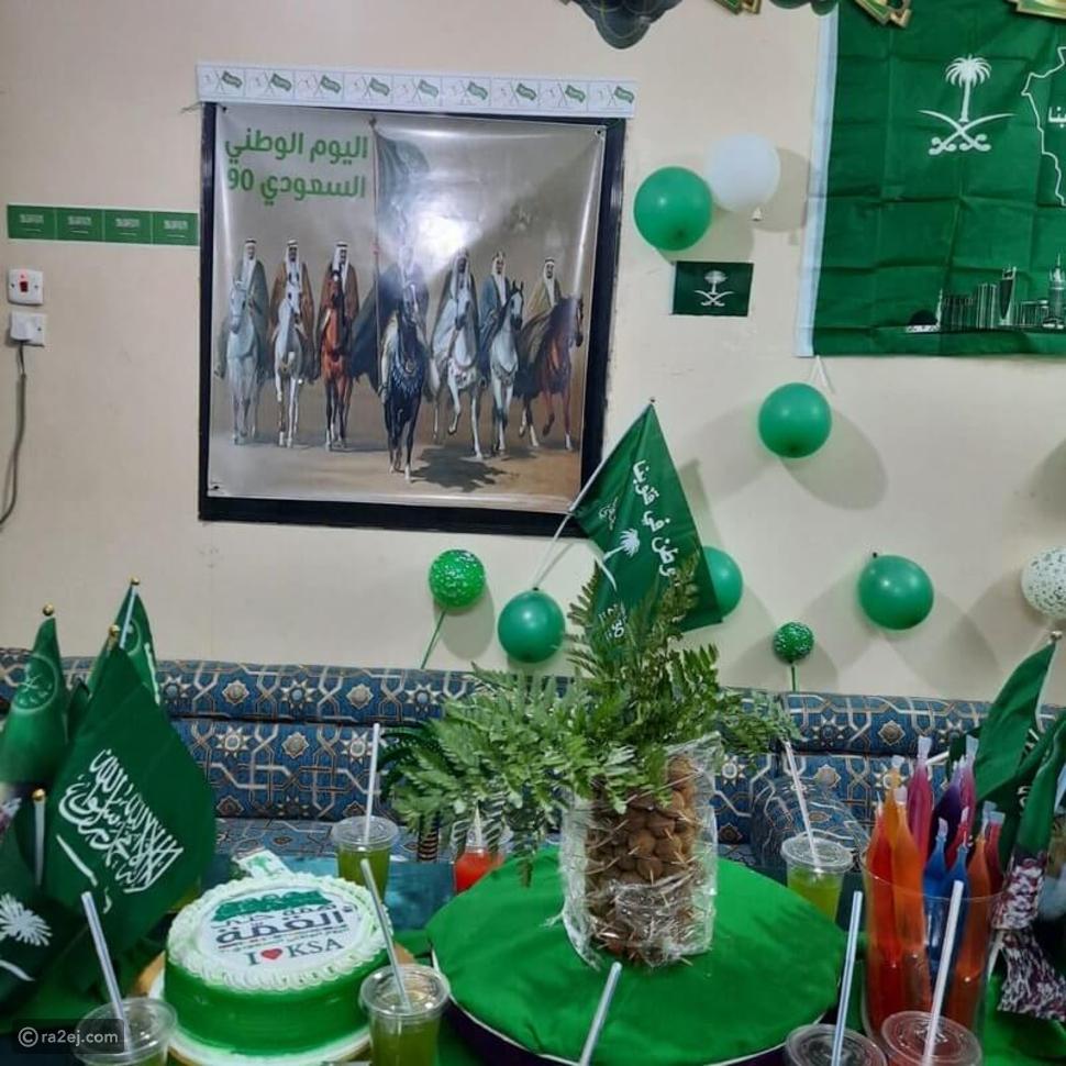تفاصيل احتفال عائلي باليوم الوطني