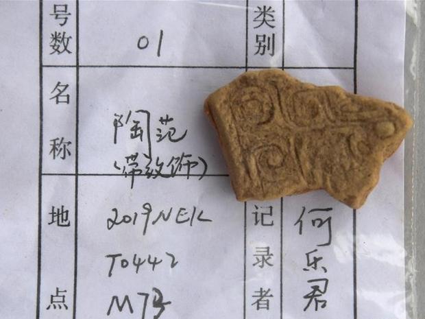 الاكتشاف يساعد على التعرف على تاريخ أسرة شانغ