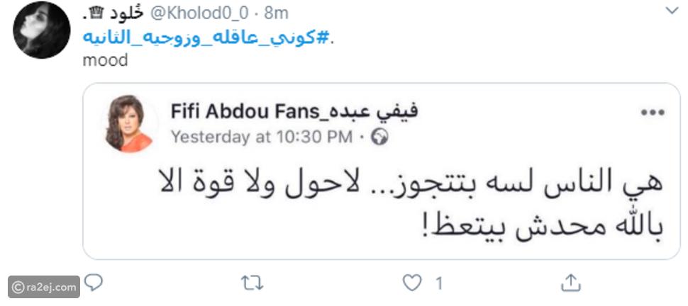 #كوني_عاقله_وزوجيه_الثانيه يتصدر تويتر وناشطات يحذرن من الانتقام😹