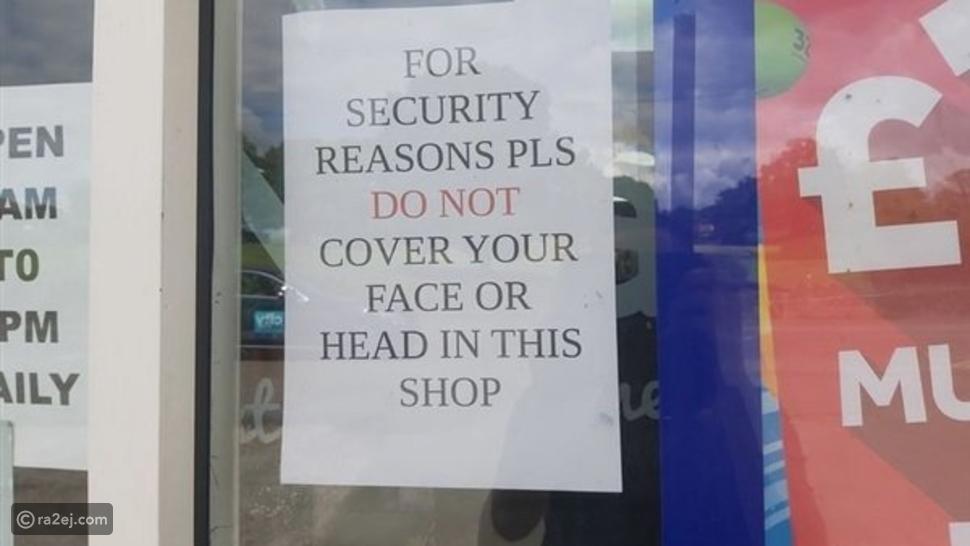 صاحب متجر يرفض ارتداء العملاء للكمامات: السبب غريب