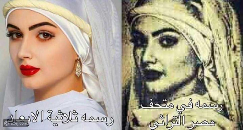 الصورة الحقيقية  للسيدة زليخة زوجة عزيز مصر