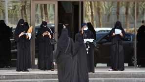قاذف بنات نجران: قصة الفيديو المهين لفتيات السعودية وكيف كشفه النشطاء؟
