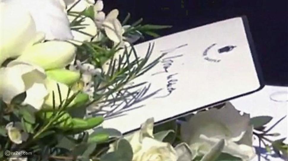 في جنازة الأمير فيليب: ماذا كتبت الملكة إليزابيث لزوجها الراحل؟