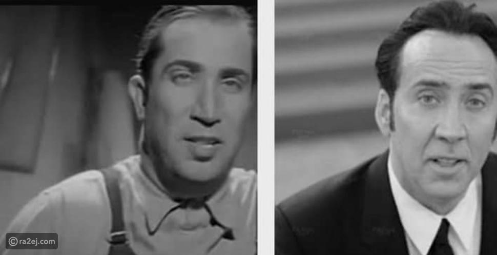 صورة تكشف الشبه الكبير بين نيكولاس كيدج ونجم مصري شهير!