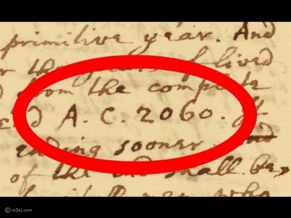 في رسالة بخط يده.. إسحاق نيوتن يكشف موعد نهاية العالم
