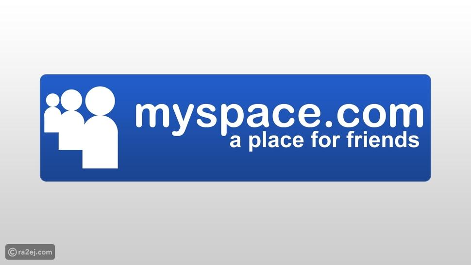 قبل فيسبوك: تعرف على تاريخ أشهر مواقع التواصل الاجتماعي