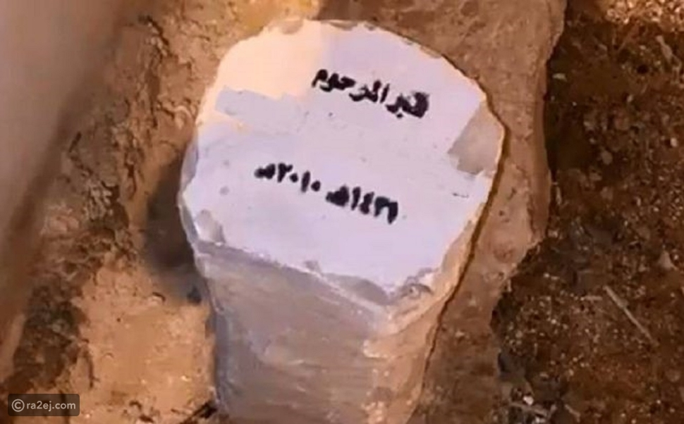 قبر يظهر في شارع بريدة بالسعودية ويثير الجدل: ما قصته؟