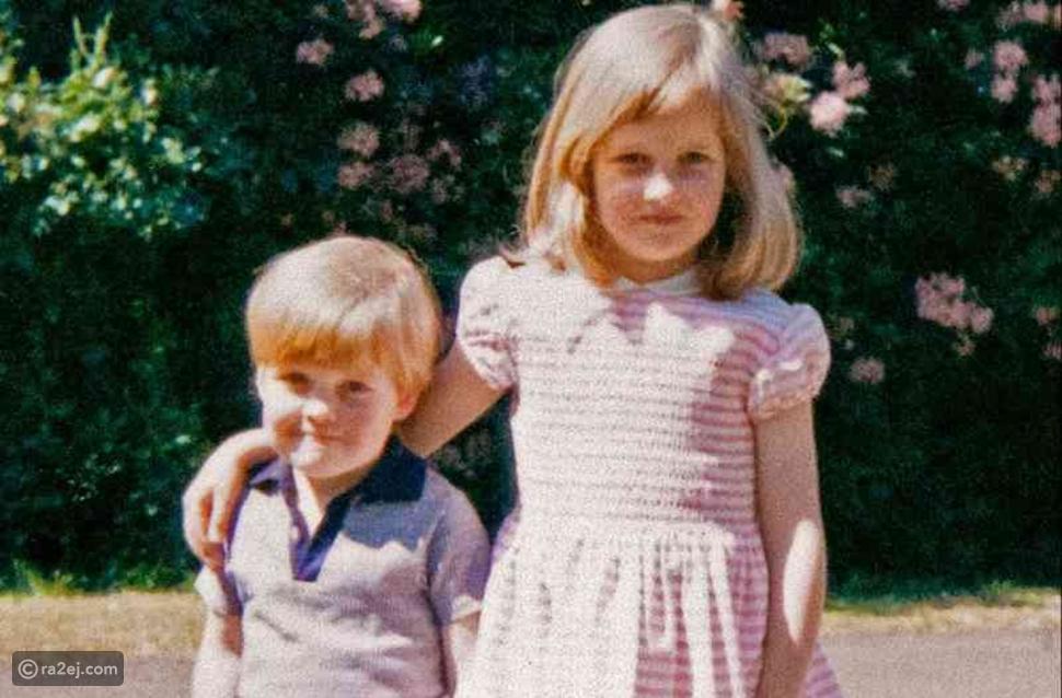 الأميرة ديانا مع شقيقها