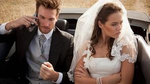غاب ضيوف بحفل الزفاف فبماذا استبدلهم العروسان؟