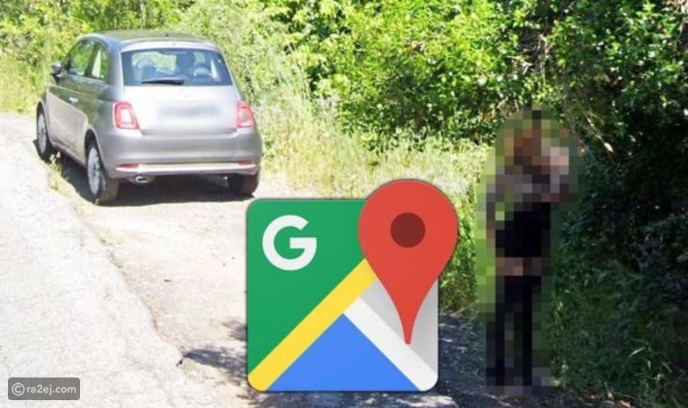 التجوّل الافتراضي في خرائط Google:  يظهر امرأة عالقة في مأزق محرج
