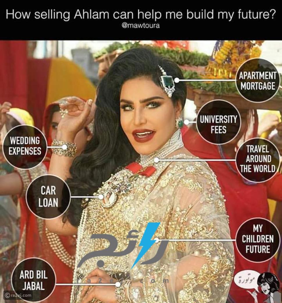 بالورقة والقلم.. هكذا يمكن أن تحل الفنانة أحلام مشكلات الشباب العربي!