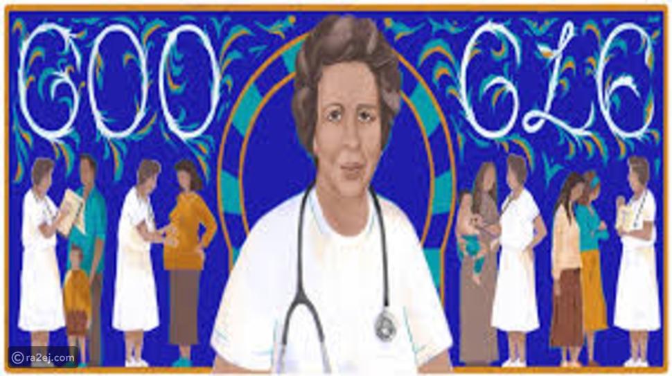 جوجل يحتفل بذكرى أول طبيبة مسلمة في الوطن العربي