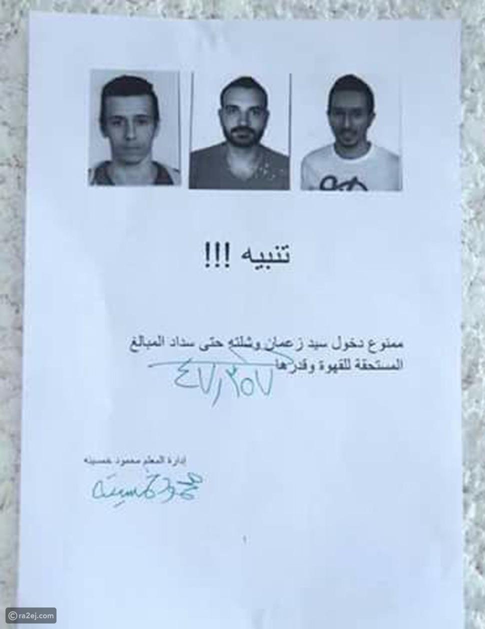 شاهد: صاحب مقهى مصري يمنع 3 زبائن من دخول المقهى لسبب صادم
