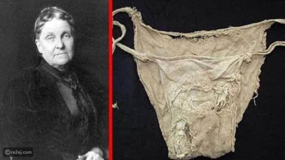 أبخل امرأة في العالم لم تغيير ملابسها الداخلية طيلة حياتها