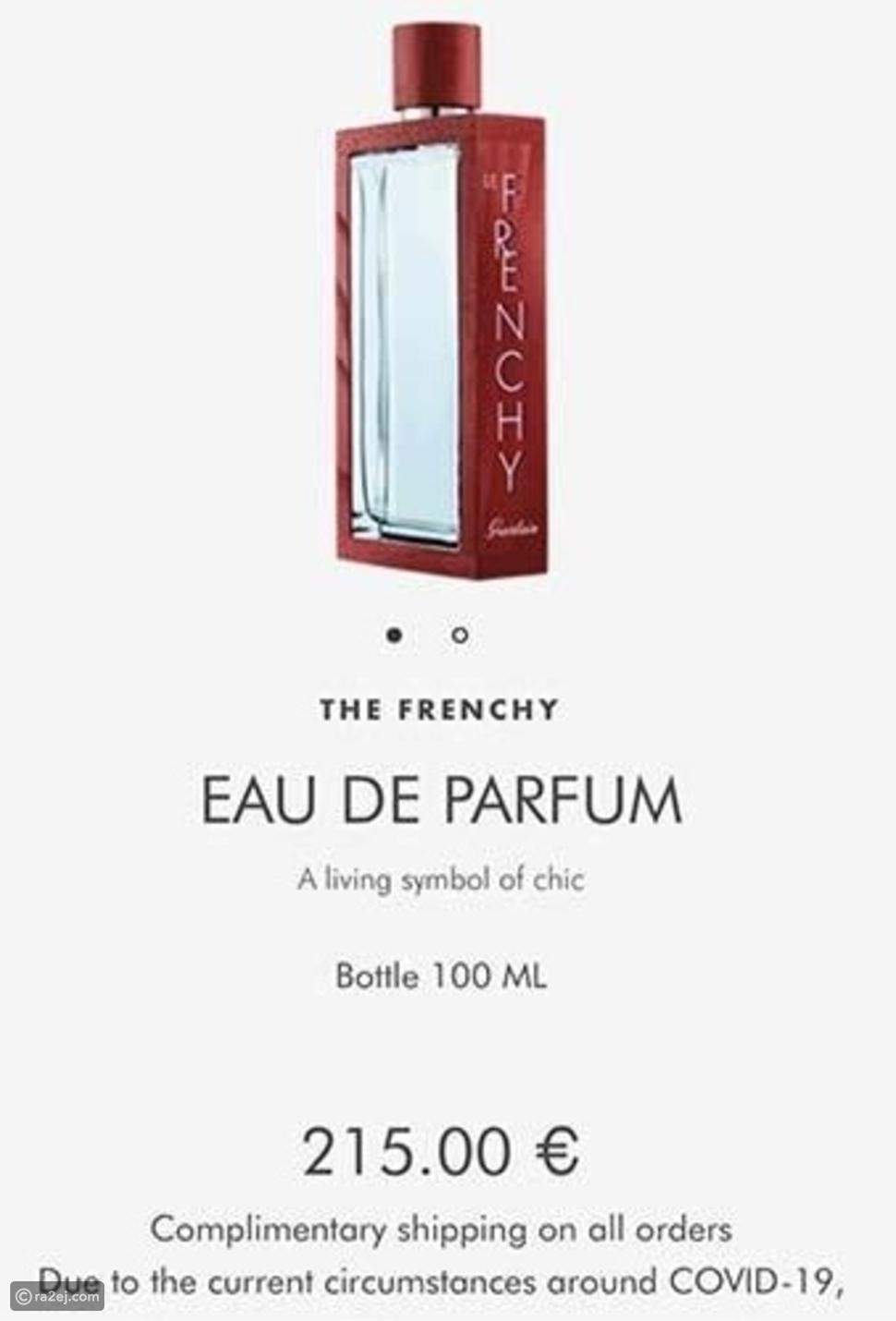 عطر الأمير محمد بن سلمان The Frenchy Eau De Parfum من Guerlain