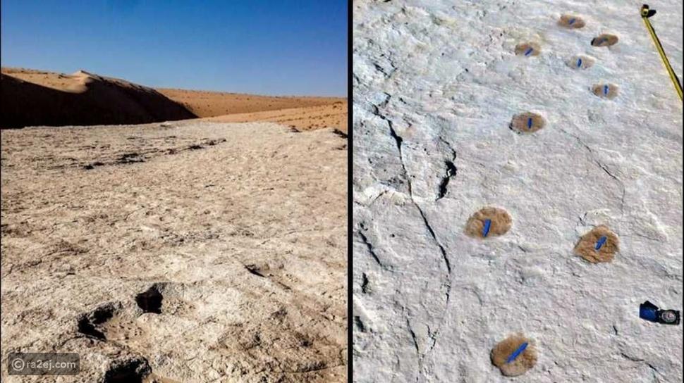 اكتشاف آثار أقدام عمرها 120 ألف عام في السعودية