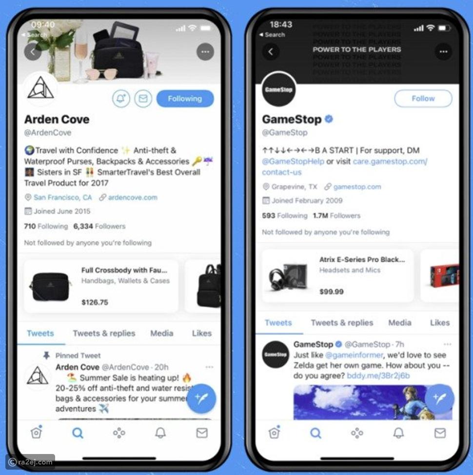 تويتر يستعد لدخول عالم التسوق الإلكتروني بقوة: هذه هي الميزات الجديدة