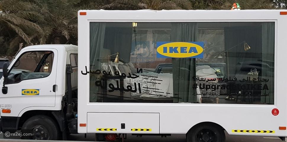 شاحنات القيلولة في الإمارات العربية