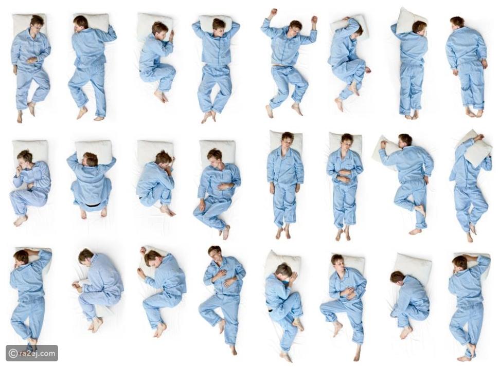 طريقة نومك تكشف عن أسرار شخصيتك: قيادي أم عاطفي؟