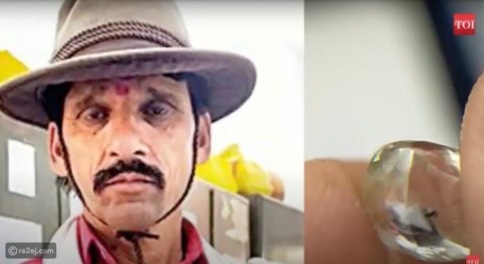 الصدفة تغير حياة مزارع هندي: السر في هذه الماسة