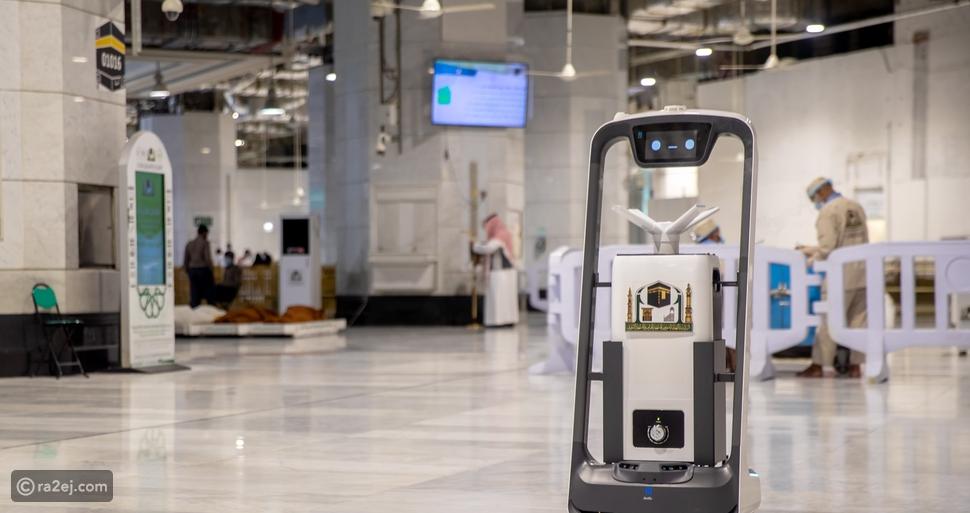 السعودية تعتمد روبوتات لتعقيم المسجد الحرام