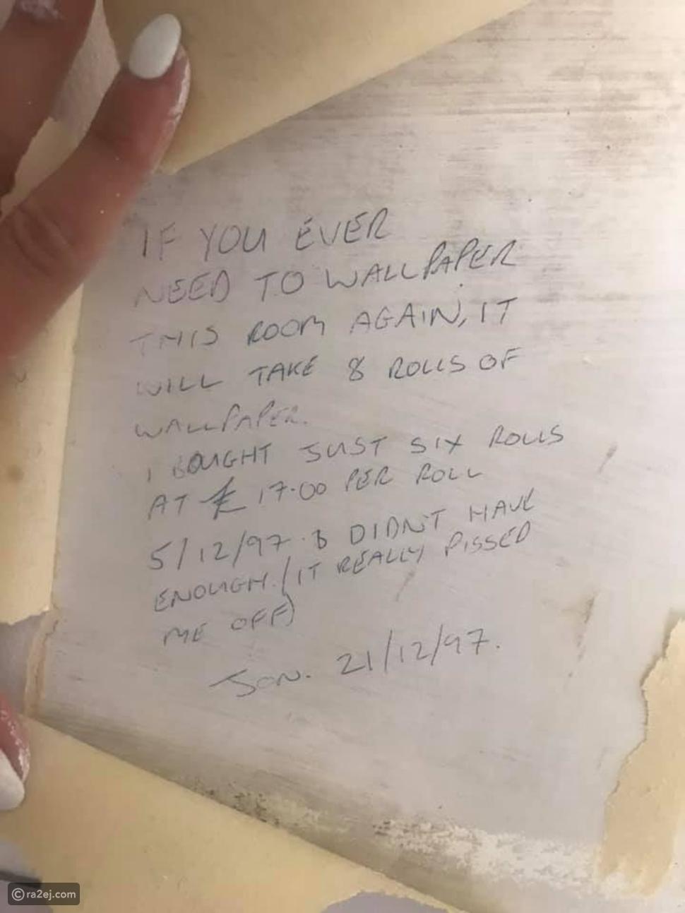 بعد 23 عاماً:  بريطانية تجد وصية مخبأة تحت ورق الجدران