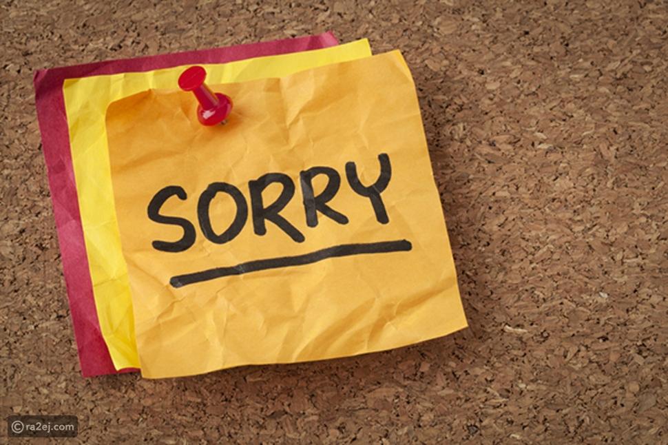 7 أشياء لا يجب أن تعتذر عنها على الإطلاق