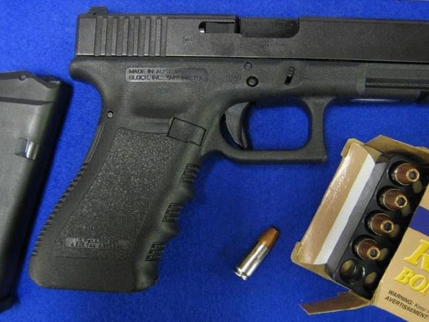 المسدس المستخدم في الانتحار