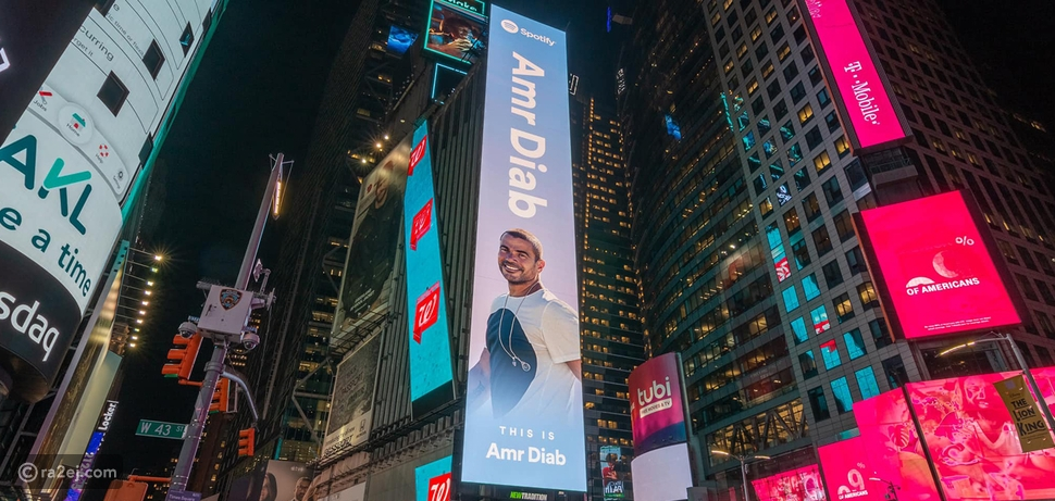 صور عمرو دياب على أضخم لوحة إعلانية في نيويورك تعرف على السبب