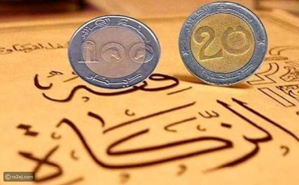 زكاة الفطر: حكمها في الإسلام وقيمة الزكاة في الدول العربية