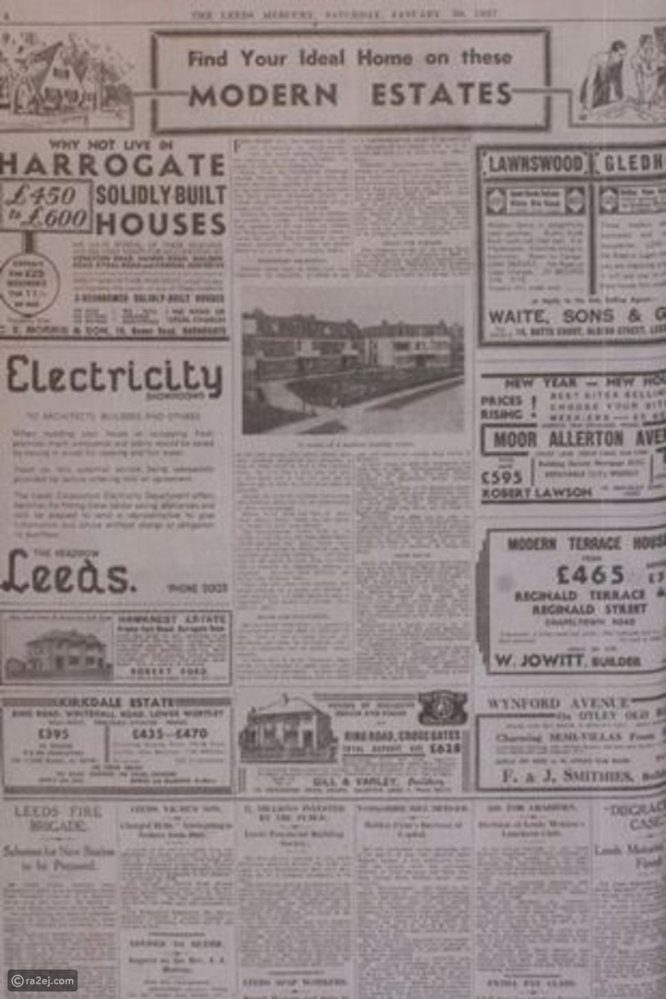 امرأة تعثر على إعلان بيع لمنزلها في صحيفة تبلغ من العمر 84 عامًا