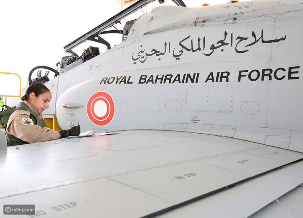الشيخة عائشة بن راشد أول بحرينية تقود طائرة عسكرية