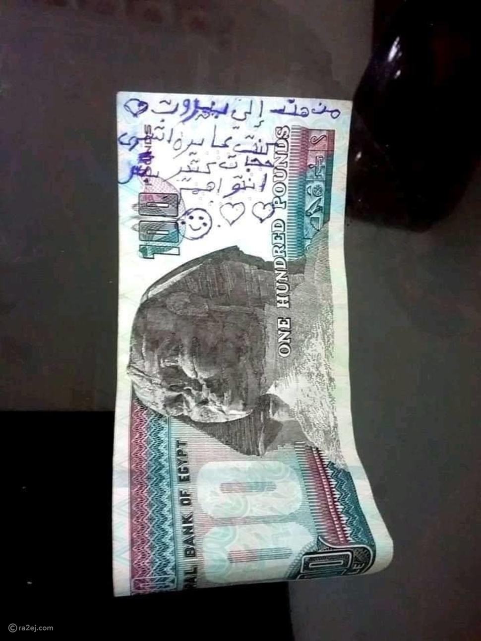 تبرع طفلة مصرية إلى لبنان يأثر القلوب: كانت تريد شراء طلاء للأظافر