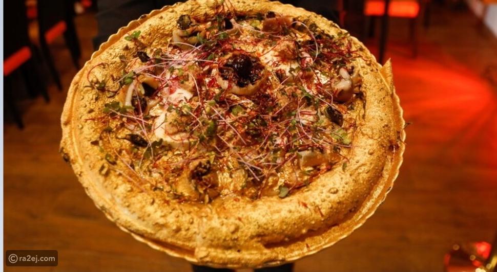 بيتزا مصنوعة من الذهب في تونس تثير الجدل بسبب سعرها الصادم