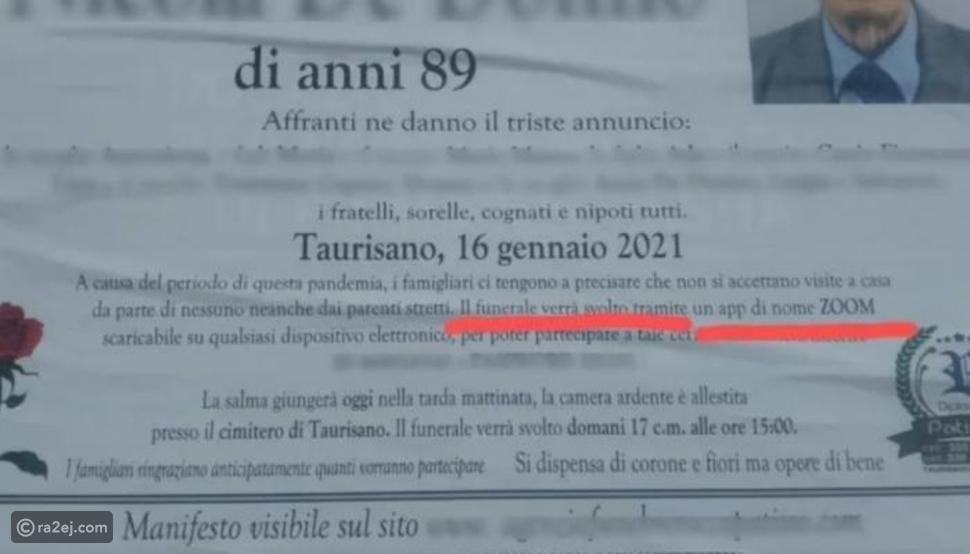 أغرب تقاليع كورونا: جنازة عبر زووم في إيطاليا