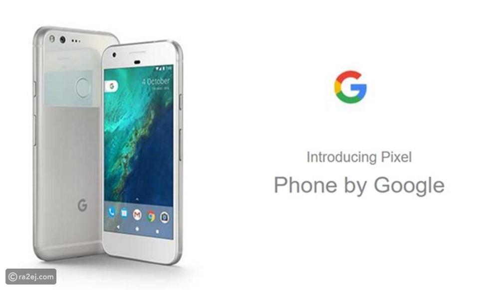 جوجل تكشف عن هاتفيها الجديدين Pixel وPixel XL بمميزات منافسة