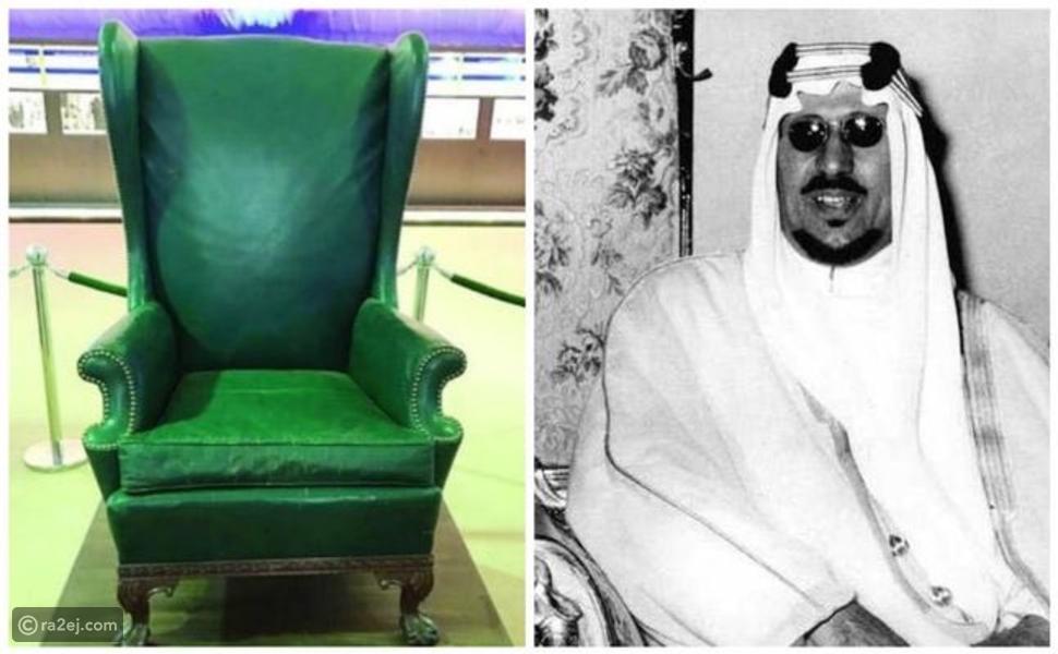 كرسي ملوك السعودية: ما هي قصة الكرسي الفخم الذي صنعته شركة أرامكو؟
