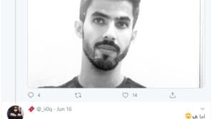 صور واضحة لملامح زوج فوز العتيبي: المتابعين لها كشفوا شخصيته
