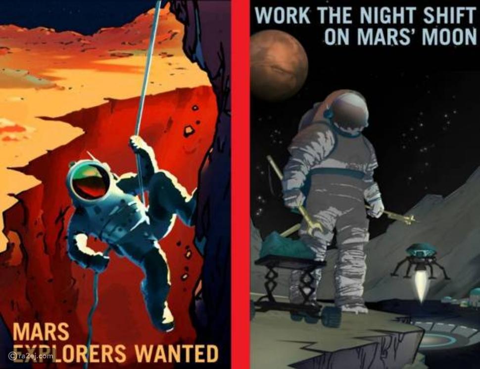 هل تكره وظيفتك؟ ناسا تطلب هؤلاء الموظفين للعمل في المريخ