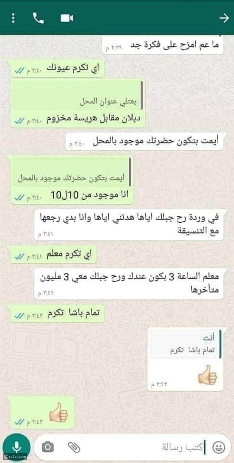 صور: شاب سوري يُطلق زوجته بأكثر طريقة رومانسية على الإطلاق