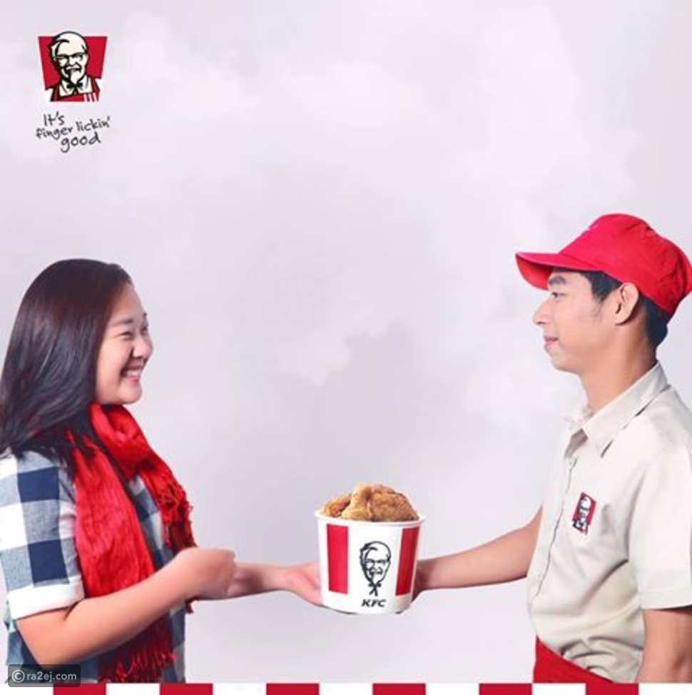 KFC تبحث عن عروس لأحد عمالها لهذا السبب