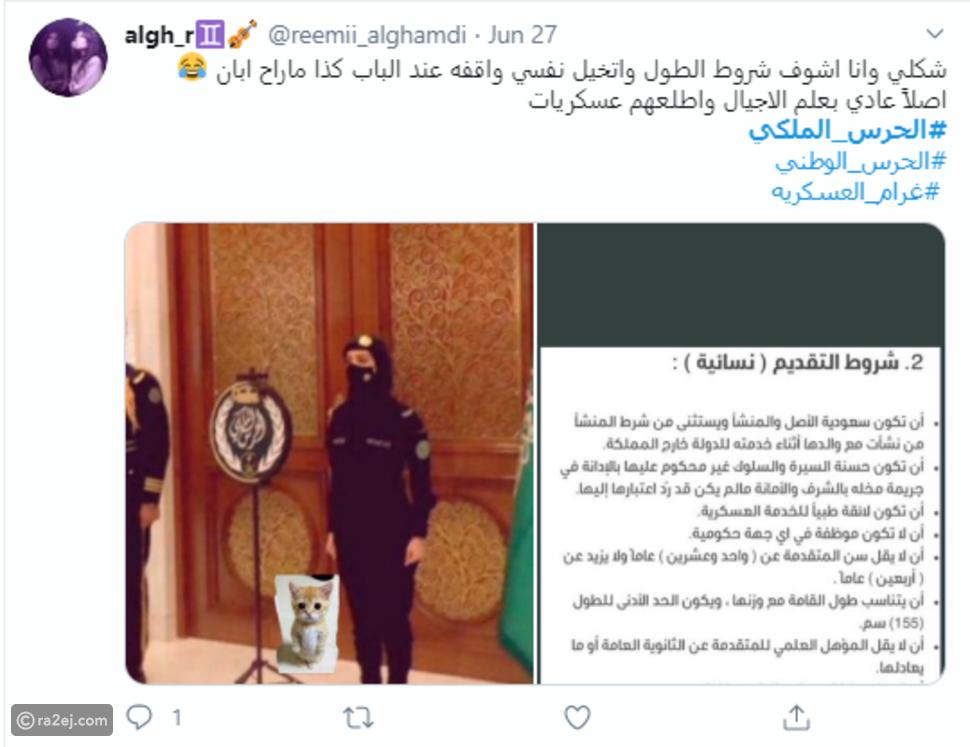 بين مؤيد ومعارض: حقيقة صورة المرأة في الحرس الملكي السعودي المتداولة