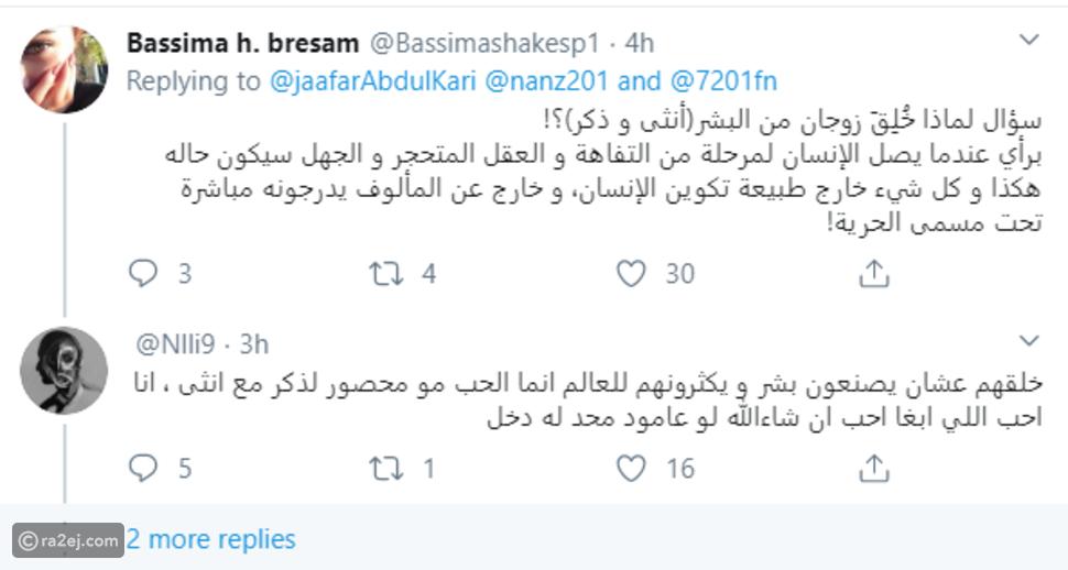 فيديو: جعفر عبدالكريم يثير غضب الجمهور بسبب فتاتين من السعودية