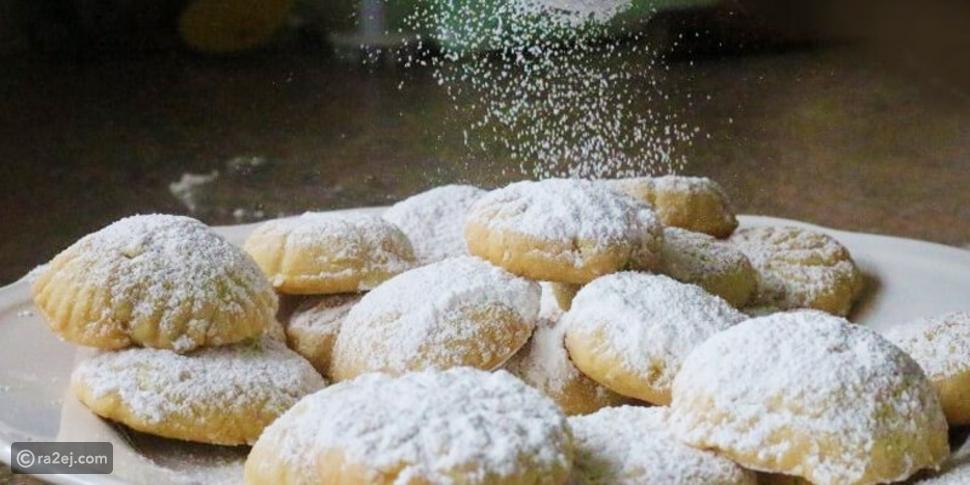 أهلا بالعيد: حضري المعمول والكعك بمكونات بسيطة من مطبخك